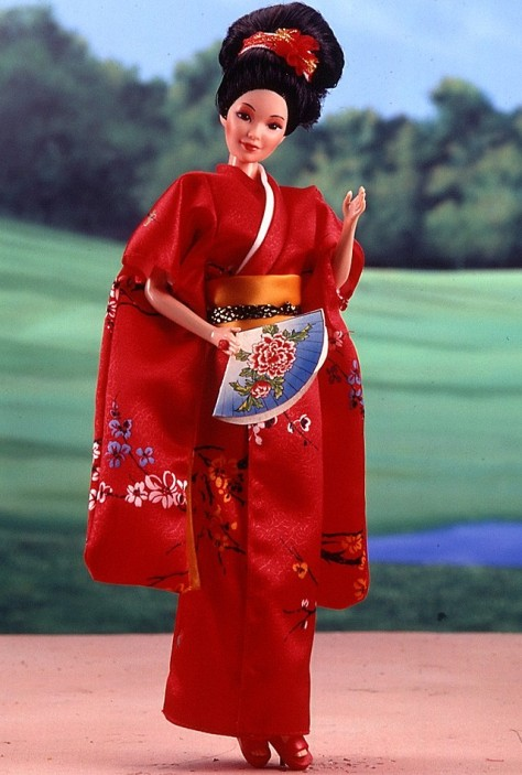 Japanese Barbie Doll 1st edition