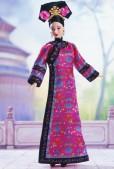 Princess of China Barbie Doll