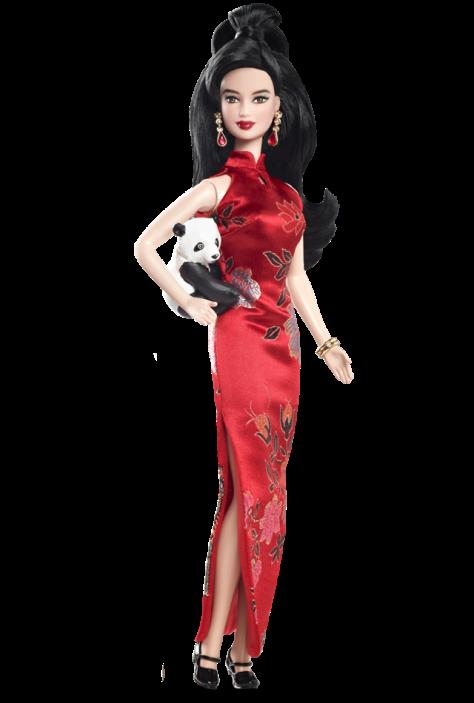China Barbie Doll