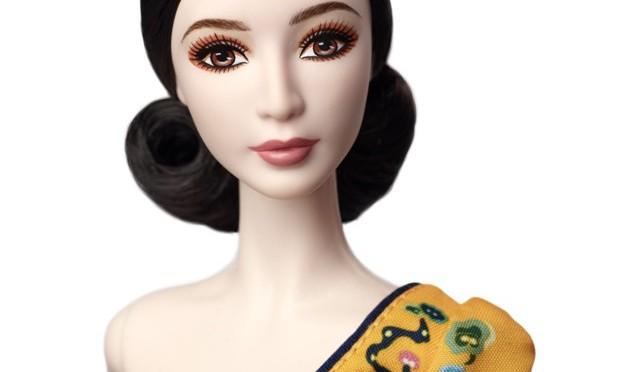 Fan BingBing Doll