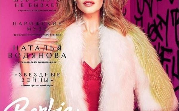 Natalia Vodianova posa con su Barbie para una revista de moda