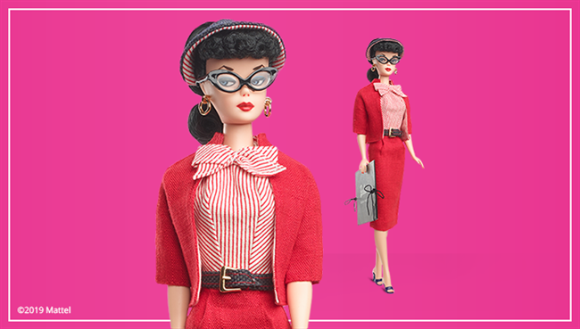Barbie Busy Gal Blog Header