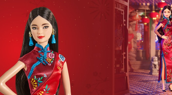 Barbie Lunar NEW Year Doll: mi opinión